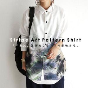 トップス シャツ ストライプ アート 柄シャツ・再販。「G」(50)メール便可|antiqua
