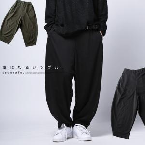 ボトムス パンツ カーキ ブラック otonaシンプルパンツ・11月4日20時〜発売。(100)メール便可|antiqua