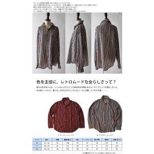 トップス シャツ ストライプ 柄 配色 デザインストライプシャツ・(80)メール便可|antiqua|02
