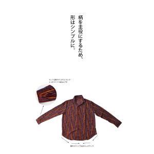 トップス シャツ ストライプ 柄 配色 デザインストライプシャツ・(80)メール便可|antiqua|05