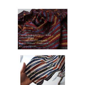 トップス シャツ ストライプ 柄 配色 デザインストライプシャツ・(80)メール便可|antiqua|06