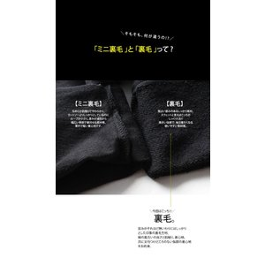 トップス ハイネック タートル スウェット 裏毛タートルトップス・1月12日20時〜発売。##メール便不可|antiqua|08