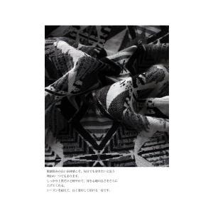 ボトムス パンツ サルエルパンツ オルテガ オルテガ柄サルエル・1月23日20時〜再販。「G」##×メール便不可!|antiqua|07