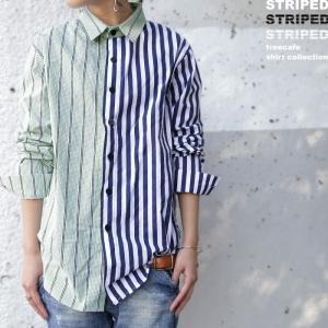 トップス シャツ 長袖 ストライプ 綿 綿100% ストライプシャツ・6月8日20時〜再販。##メール便不可 antiqua 12