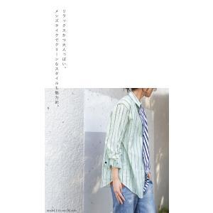 トップス シャツ 長袖 ストライプ 綿 綿100% ストライプシャツ・6月8日20時〜再販。##メール便不可 antiqua 04