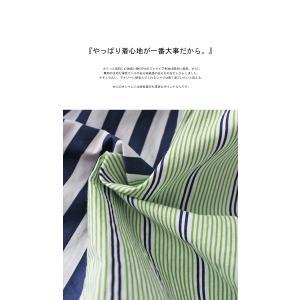 トップス シャツ 長袖 ストライプ 綿 綿100% ストライプシャツ・6月8日20時〜再販。##メール便不可 antiqua 07