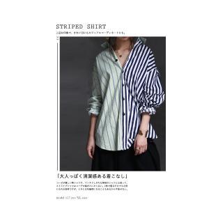 トップス シャツ 長袖 ストライプ 綿 綿100% ストライプシャツ・6月8日20時〜再販。##メール便不可 antiqua 10