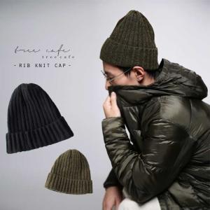 ニット 帽子 キャップ メンズ デザインニットキャップ・再再販。ニット帽「G」(100)メール便可|antiqua