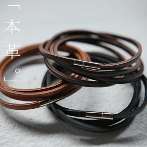 アクセサリー メンズ ブレスレット 本革ブレスレット・再販。「G」(10)メール便可|antiqua