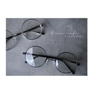 伊達めがね 眼鏡 丸眼鏡 ロイド眼鏡 シンプル丸眼鏡・再再販。##「G」メール便不可|antiqua