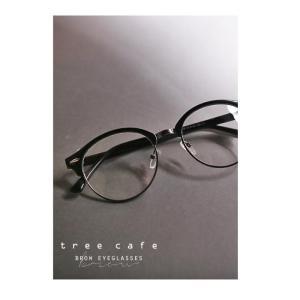 ワンプラスで日々のコーデを格上げ。シックデザイン眼鏡・再再販。##メール便不可|antiqua