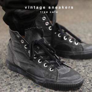 靴 シューズ ハイカット シワ 色落ち加工ハイカットスニーカー・10月6日20時〜再再販。##メール便不可|antiqua