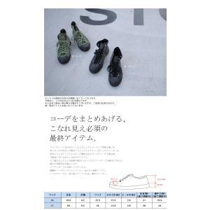 靴 シューズ ハイカット シワ 色落ち加工ハイカットスニーカー・6月30日0時〜再再販。メール便不可|antiqua|02