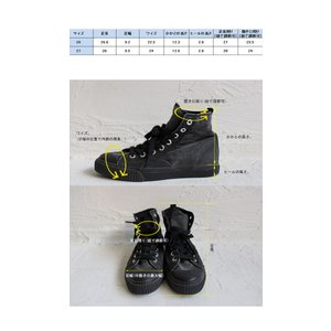 靴 シューズ ハイカット シワ 色落ち加工ハイカットスニーカー・6月30日0時〜再再販。メール便不可|antiqua|17