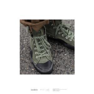 靴 シューズ ハイカット シワ 色落ち加工ハイカットスニーカー・6月30日0時〜再再販。メール便不可|antiqua|04