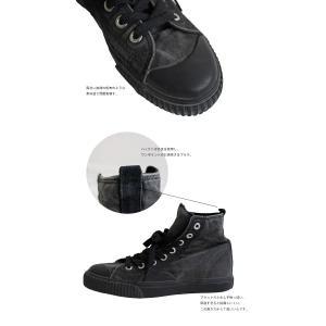 靴 シューズ ハイカット シワ 色落ち加工ハイカットスニーカー・6月30日0時〜再再販。メール便不可|antiqua|06