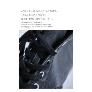靴 シューズ ハイカット シワ 色落ち加工ハイカットスニーカー・6月30日0時〜再再販。メール便不可|antiqua|07