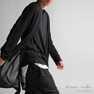 トップス 羽織り ざっくり ニット メンズ ロングカーディガン・3月20日20時〜再再販。「G」##メール便不可|antiqua