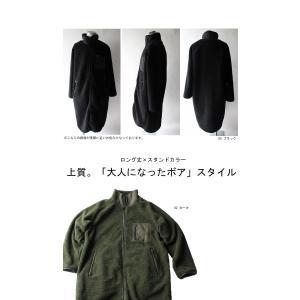 アウター コート リバーシブル メンズ 2wayボアコート・1月12日20時〜発売。##メール便不可|antiqua|02