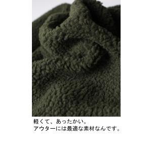 アウター コート リバーシブル メンズ 2wayボアコート・1月12日20時〜発売。##メール便不可|antiqua|08