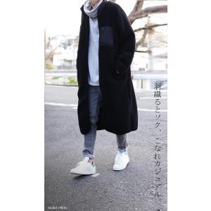 アウター コート リバーシブル メンズ 2wayボアコート・1月12日20時〜発売。##メール便不可|antiqua|09