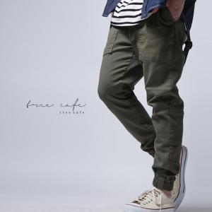 ボトムス パンツ ジョガーパンツ メンズ 切替ジョガーパンツ・2月16日20時〜発売。##メール便不可|antiqua