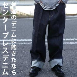 メンズ ボトムス パンツ デニムパンツ ワンウォッシュデニム・2月6日20時〜発売。##メール便不可|antiqua