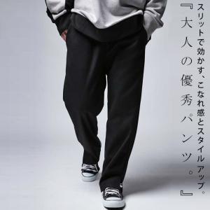 ボトムス パンツ メンズ テーパードパンツ  シンプルスリットパンツ・2月9日20時〜発売。##メール便不可|antiqua