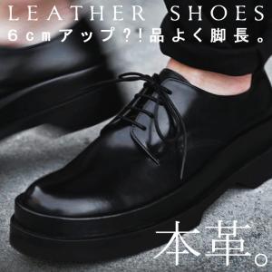靴 シューズ 革靴 本革 レザー インソール プレーントゥ プレーントゥシューズ・再再販。メール便不可 antiqua