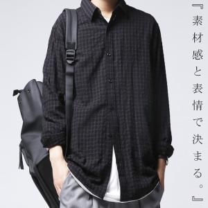 シャツ トップス メンズ 長袖 綿100% コットン シンプル 格子柄シャツ・5月8日20時〜再販。「G」(80)◎メール便可!|antiqua
