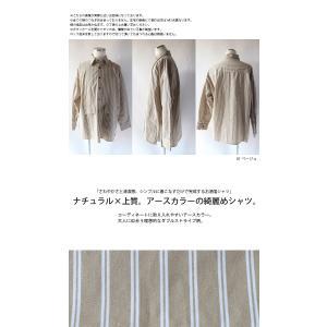 ファイナルバーゲン。トップス メンズ シャツ 長袖 ビッグシルエット ストライプシャツ・(100)メール便可(返品・キャンセル・交換不可。)|antiqua|02