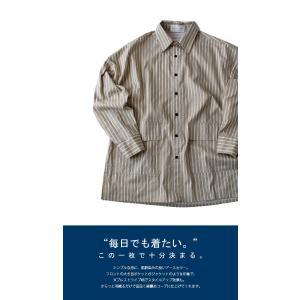 ファイナルバーゲン。トップス メンズ シャツ 長袖 ビッグシルエット ストライプシャツ・(100)メール便可(返品・キャンセル・交換不可。)|antiqua|05