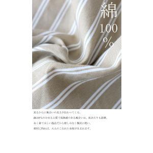 ファイナルバーゲン。トップス メンズ シャツ 長袖 ビッグシルエット ストライプシャツ・(100)メール便可(返品・キャンセル・交換不可。)|antiqua|07