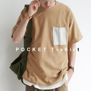 トップス 半袖 五分袖 メンズ 綿 綿100% プルオーバー ミニ裏毛トップス・6月1日20時〜発売。(100)メール便可|antiqua