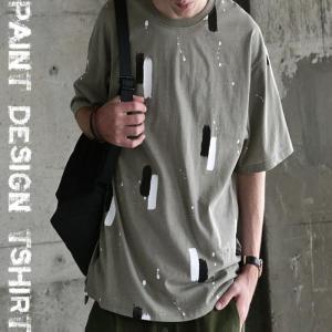 トップス 五分袖 メンズ Tシャツ プルオーバー 柄 ペイントデザインT・6月8日20時〜発売。(100)メール便可|antiqua