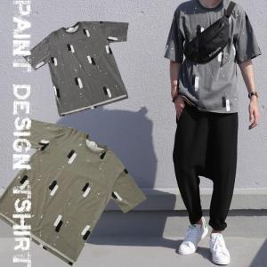 トップス 五分袖 メンズ Tシャツ プルオーバー 柄 ペイントデザインT・6月8日20時〜発売。(100)メール便可|antiqua|13