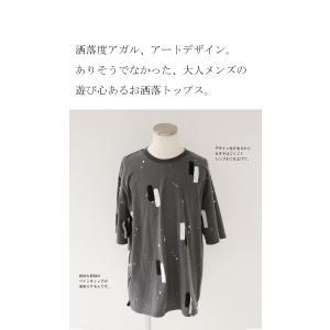 トップス 五分袖 メンズ Tシャツ プルオーバー 柄 ペイントデザインT・6月8日20時〜発売。(100)メール便可|antiqua|05