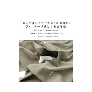 トップス 五分袖 メンズ Tシャツ プルオーバー 柄 ペイントデザインT・6月8日20時〜発売。(100)メール便可|antiqua|06