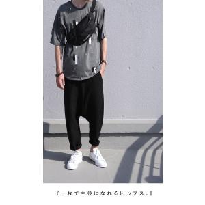 トップス 五分袖 メンズ Tシャツ プルオーバー 柄 ペイントデザインT・6月8日20時〜発売。(100)メール便可|antiqua|08