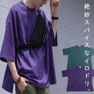 トップス 七分袖 メンズ 綿 綿100% プルオーバー 綿ワイドT・5月25日20時〜発売。##メール便不可|antiqua