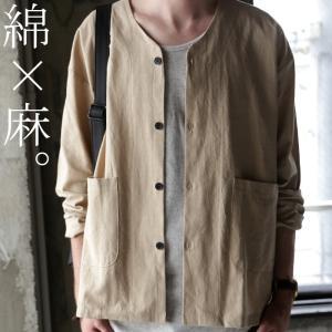 トップス アウター ジャケット カーデ 長袖 メンズ 綿麻ノーカラーシャツジャケット・8月3日20時〜再販。「G」(100)メール便可|antiqua
