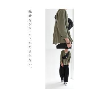 トップス アウター ジャケット カーデ 長袖 メンズ 綿麻ノーカラーシャツジャケット・8月3日20時〜再販。「G」(100)メール便可|antiqua|04