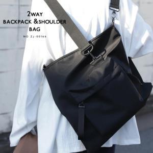 バッグ 鞄 メンズ リュック バックパック ショルダーバッグ 2wayデザインリュック・3月7日20時〜発売。メール便不可|antiqua