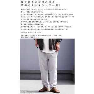 ボトムス パンツ メンズ 綿 綿100% ジョッパーズ ジョッパーズパンツ・6月8日20時〜発売。##メール便不可|antiqua|02