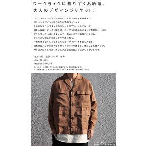 アウター ジャケット テーラード メンズ フラップポケット デザインジャケット・11月9日20時〜発売。##メール便不可|antiqua|02