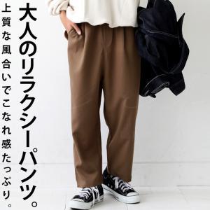 ボトムス パンツ メンズ テーパードパンツ アンクル アンクルカットパンツ・11月9日20時〜発売。(100)メール便可|antiqua