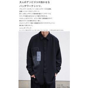 トップス シャツ 長袖 メンズ ブラック セットアップ ステッチデザインシャツ・1月18日20時〜再販。「G」##メール便不可 antiqua 02