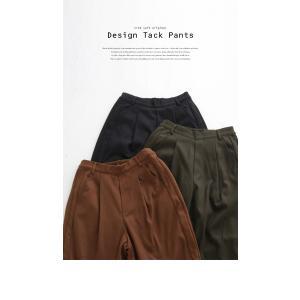 ボトムス パンツ メンズ テーパード タック 長ズボン タックテーパードパンツ・1月25日20時〜再販。「G」##メール便不可|antiqua|13