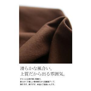 ボトムス パンツ メンズ テーパード タック 長ズボン タックテーパードパンツ・1月25日20時〜再販。「G」##メール便不可|antiqua|08