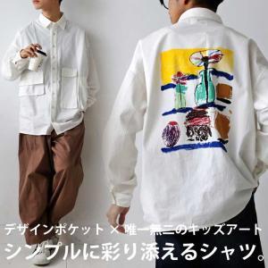 トップス シャツ 長袖 メンズ 綿 綿100 アート柄 ポケット付き手描き絵シャツ・2月5日20時〜発売。メール便不可|antiqua